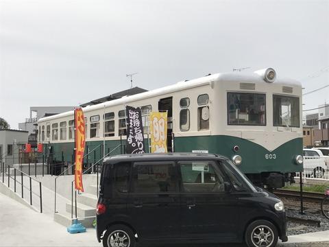 【御坊】紀州鉄道キハ603/ほんまち広場603