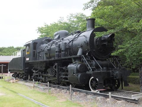 【つくばみらい】南満州鉄道プレニ248 きらくやまふれあいの丘