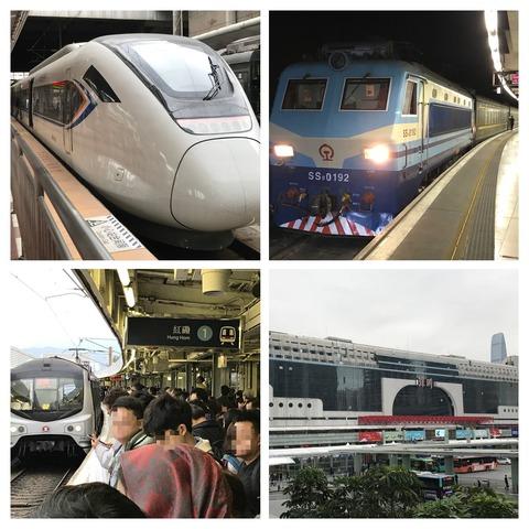 【香港⇄広州】九龍広州直通列車と広深線高速列車【日帰り】