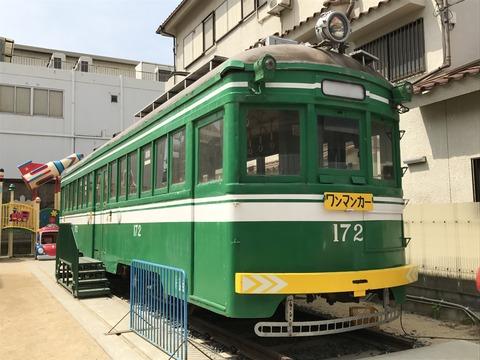 【大阪】阪堺電軌モ172/めぐむ保育園