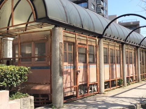 【豊島区】都電6162 南大塚公園