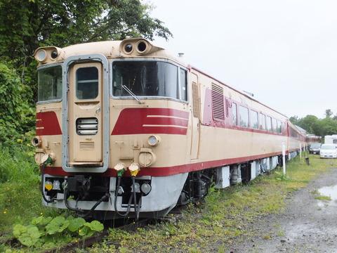 DSCF6767