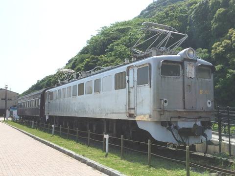 【北九州】EF30-1+オハフ33-488 かんもん号