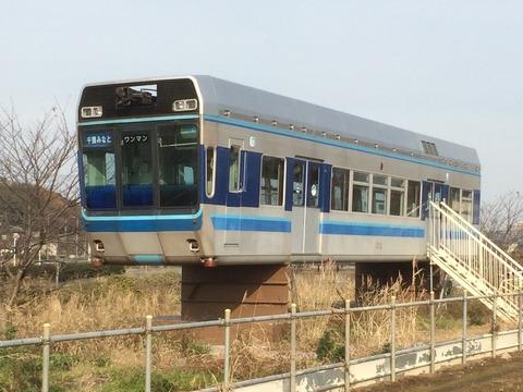 【松戸】千葉都市モノレール1012