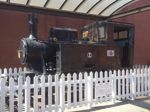 【藤枝】静岡鉄道B-15 藤枝市郷土博物館
