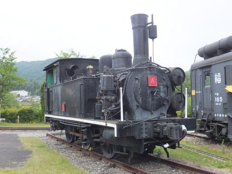 DSCF6651