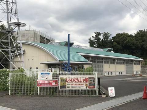 【日進】名古屋市交通局レトロでんしゃ館の保存車