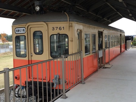 【能美】北鉄3761とホム1 能美市立博物館