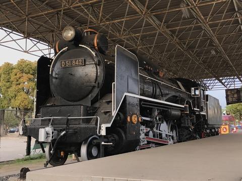 【倉敷】D51-842/水島中央公園