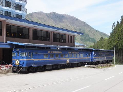 DSCF7504