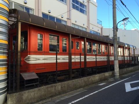 【豊島区】営団685号 交通短期大学