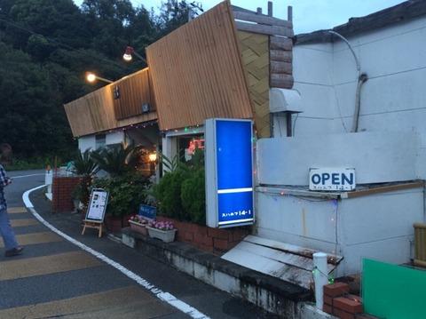 【和歌山】cafe&bar「スハネフ14-1」