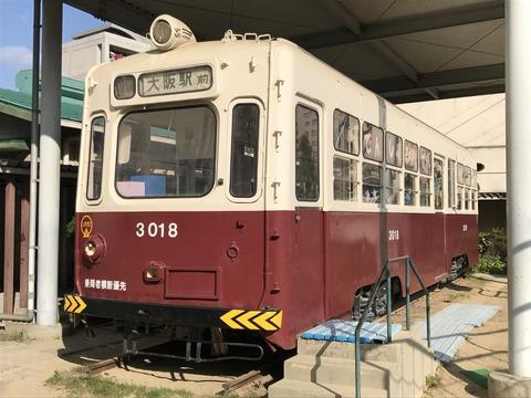 【大阪】大阪市電3018/市立東三国小学校