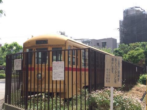 【文京区】都電6063と乙2 神明都電車庫跡公園