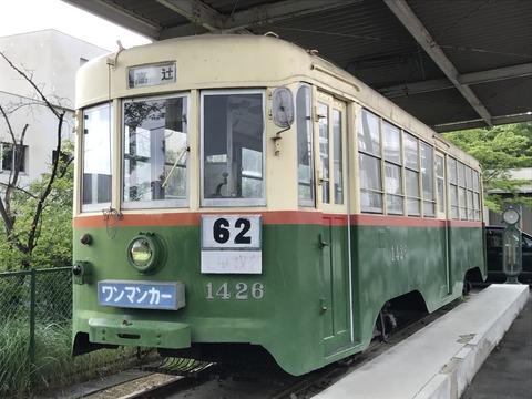 【日進】名古屋市電1426 日進市東小学校