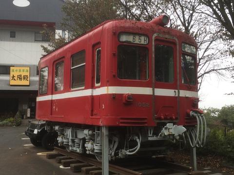 【前橋】京急デハ1052