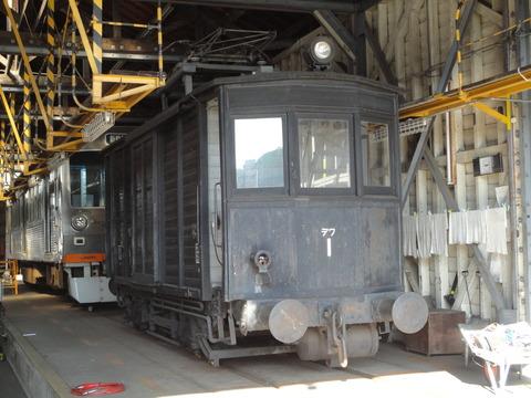 【静岡】静岡鉄道デワ1 長沼工場