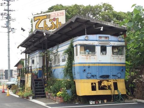 【松山】キユ25-1 洋食「でんぷん」