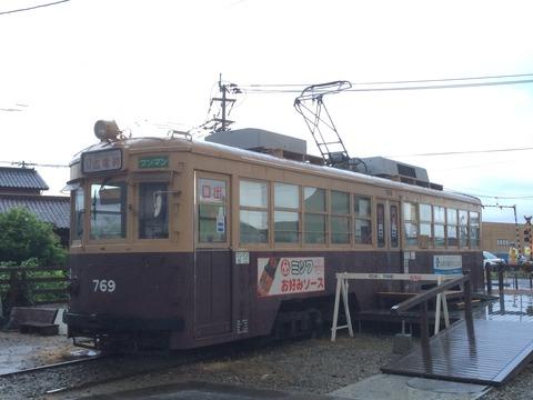 【串間】広電769 くしままちづくり協議会