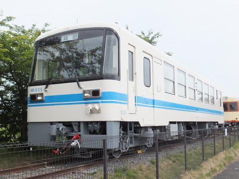 【鉾田】鹿島鉄道キハ601とKR505 ほっとパーク鉾田