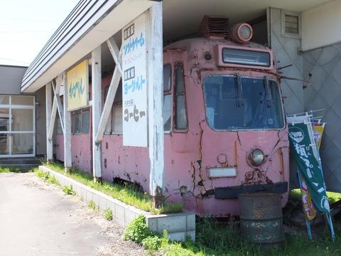 【余市】札幌市電215号 潰れたアイスクリーム屋[現存せず]