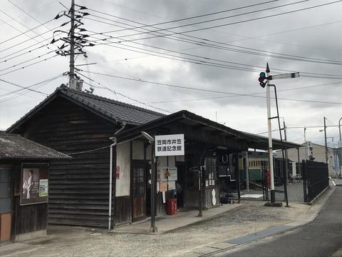 【笠岡】井笠鉄道記念館の保存車