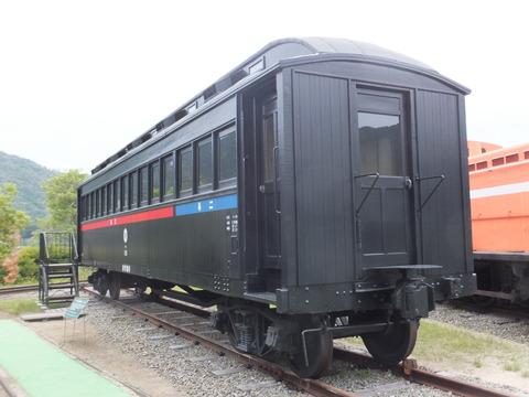 DSCF6638