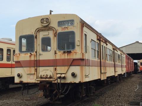 【常総】関東鉄道キハ301とDD502 水海道車両基地