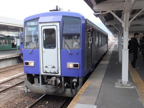 DSCF7254