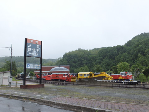 三笠鉄道村の保存車 その1