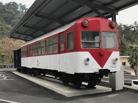 【倉敷】下津井電鉄クハ24+ホカフ9/鷲羽山下電ホテル