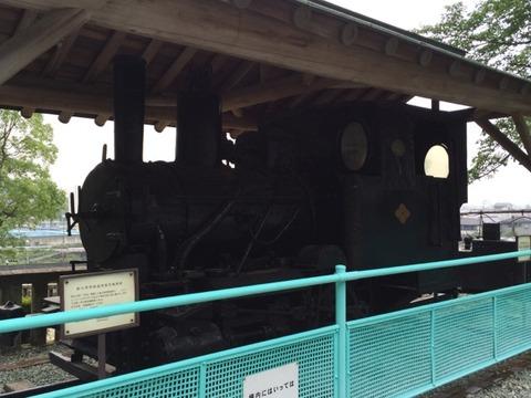 【新居浜】別子銅山記念館の保存車