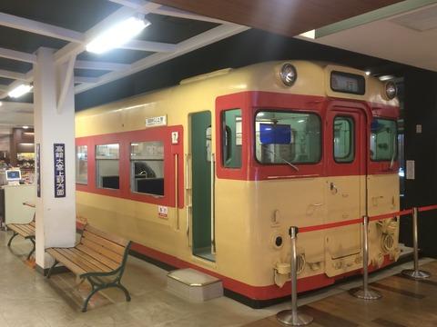 【安中】キハ56風の車体 上信越道横川SA(上り線)