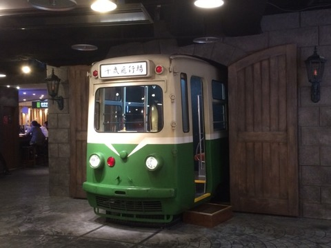 【千歳】札幌市電のレプリカ 新千歳空港