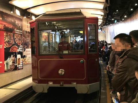 【香港】ピークトラムの保存車