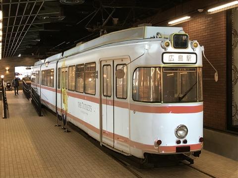 【広島】広島電鉄76/ジ・アウトレット広島
