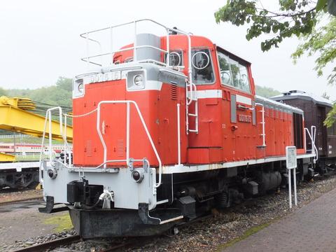 DSCF6744