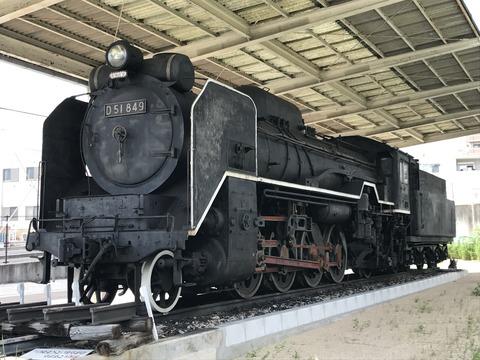 【豊田】D51-849&名古屋市電1814 平芝坂の上公園