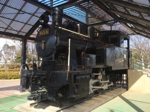 【千葉】川崎製鉄NUS6 菰池公園