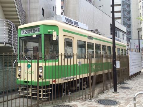 【上野】都電7506 池之端児童遊園