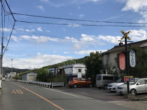 【阪南】オハ46-378/喫茶「ファースト・トレイン」