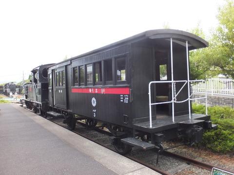 DSCF6609