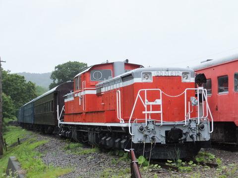 DSCF6745