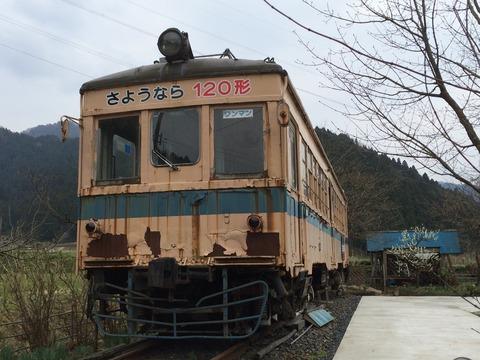 【越前】福鉄モハ122