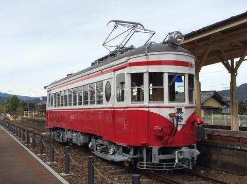 【大野】名鉄モ512[移設済み] 黒野駅レールパーク