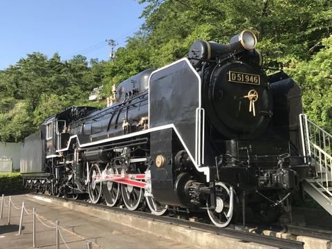 【いわき】D51-946 石炭・化石館「ほるる」