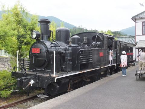 DSCF6612