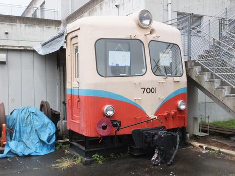 DSCF6693