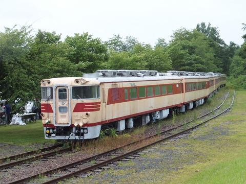 【三笠】キハ80系6両・DD51-548ほか クロフォード公園