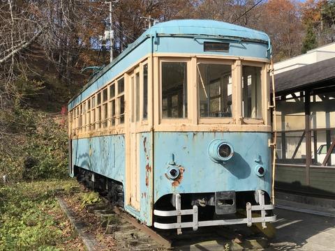 【伊達】福島交通1115 霊山こどもの村